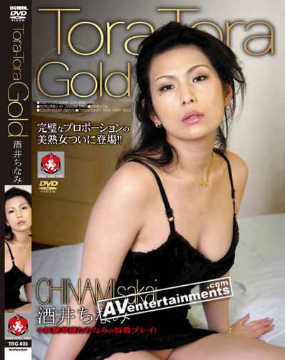 Chinami Sakaisaki - Tora-Tora Gold Vol.5 *Uncensored