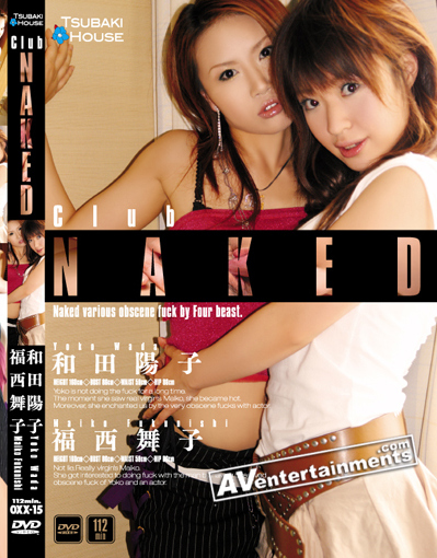 Yoko Wada , Maiko Fukunishi - Club Naked *UNCENSORED