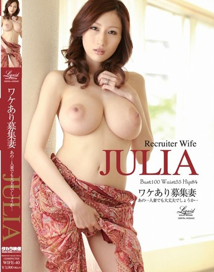 JULIA - Recruiter Wife