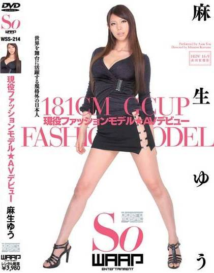 Yuu Aso - Fashion Model AV Debut