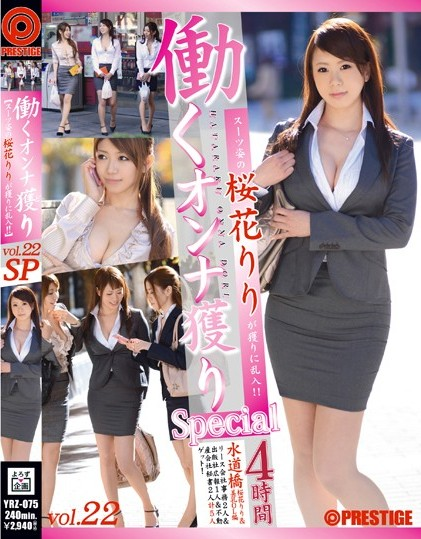 Yuka Minase - We're Going In to Get While She's in a Dress shirt